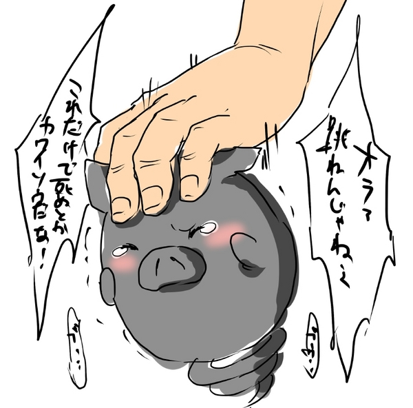 新規キャンバス.jpg