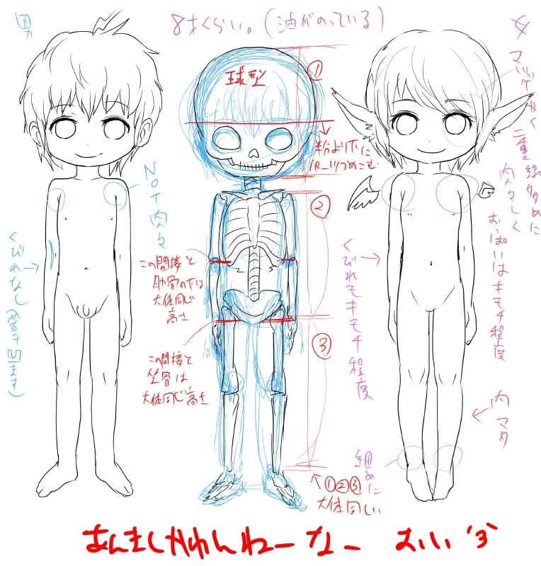 hikaku8y のコピー.jpg